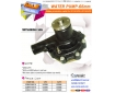 Cosmic Forklift Parts ON SALE NO.220-WATER PUMP-66mm