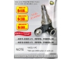 Cosmic Forklift Parts On Sale No.286-KNUCKLE(LH/RH)