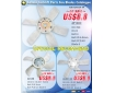 Cosmic Forklift Parts On Sale No.290-FAN BLADES CATALOGUE(SIZE)