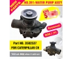 Cosmic Forklift Parts New Parts No.319-WATER PUMP ASS'Y